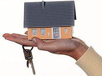 ипотека госслужащим на приобретение жилья5c5b5e4c16467