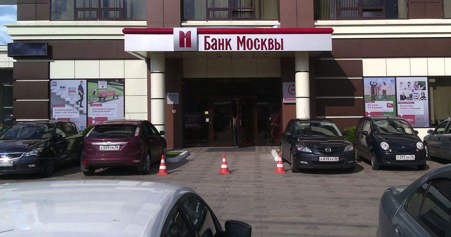 В ВТБ Банке Москвы можно взять миллион рублей в кредит на 5 лет.5c5b5e5674240