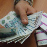 Как получить ипотеку с маленькой официальной зарплатой5c5b5e74619f3