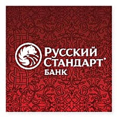 Кредит на обучение в банке Русский Стандарт5c5b5e77def5d