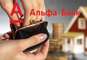Рефин кредитов Альфа5c5b5e7f5a13e