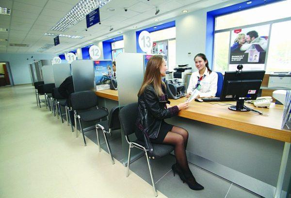 Офис банка5c5b5e98ef227