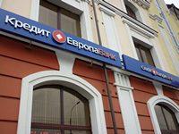 Кредит Европа Банк Казань5c5b5ee27fe84