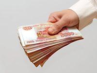 кредит наличными без справок и поручителей совкомбанк5c5b5ee4b781e
