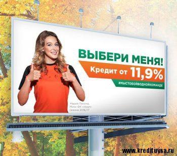 Кредит наличными СКБ-Банк5c5b5f0075efd
