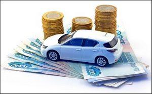 Кредит под залог автомобиля5c5b5f02e31a5