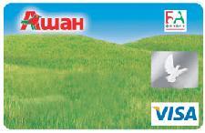 кредитная карта Ашан5c5b5f5781db6