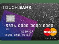 тач банк кредитная карта оформить5c5b5f72a363c