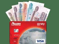 кредитная карта ашана5c5b5f7bd65d6