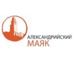 Онлайн заявка на займ Александрийский маяк 5c5b5f7c9fd9b