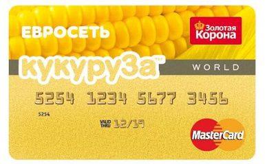 Превращение дебетовой карты КУКУРУЗА в кредитную5c5b5f8417b6b