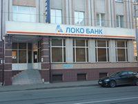ЛОКО-Банк Казань5c5b5f8fc91c5