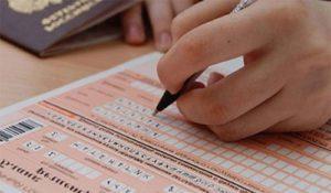 Анкета на кредит по форме банка5c5b5fa470c3a