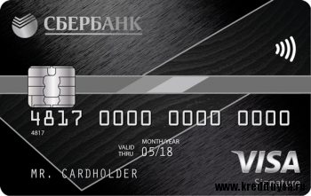 Премиальная кредитная карта Сбербанка5c5b5fbc22495