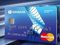 кредитная карта бинбанка условия5c5b5fc259091