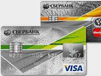 выписка по кредитной карте сбербанка5c5b5fc49aeb1