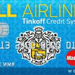 Кредитная карта Тинькофф 55 дней без процентов, акция на 120 дней5c5b5fc544413