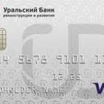 120 дней без процентов – кредитная карта от УБРИР5c5b5fc559c05