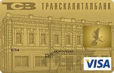 kredit_card_trans5c5b5fde870af