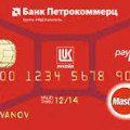 kredit_card_petrokom5c5b5fde9c368