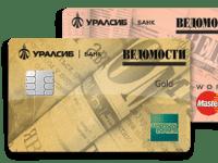 уралсиб банк кредитная карта5c5b5fefe67d8