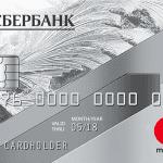 Дебетовая классическая карта Visa и MasterCard5c5b5ff4364a9