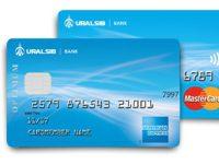 кредитная карта уралсиб условия5c5b6004d18d6