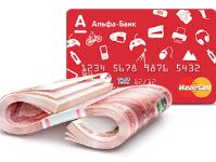 заказать кредитную карту альфа банк5c5b6006914b9