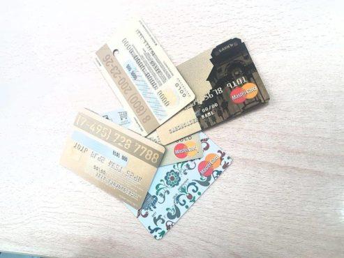 Кредитки на большие суммы5c5b601664343