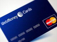 Кредитная карта ВИЗА Классик Сбербанка5c5b602a58559