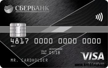 Премиальная кредитная карта Сбербанка5c5b603189720