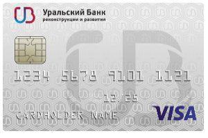 Внешний вид карты 120 дней от банка УБРиР5c5b60403b762