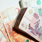 беспроцентный кредит наличными сбербанк пенсионеру5c5b605bd9416