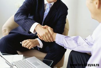 Предложения от банка Центр-Инвест5c5b60840229c
