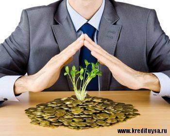 Деньги на развитие бизнеса в Сбербанке5c5b60849cdf4