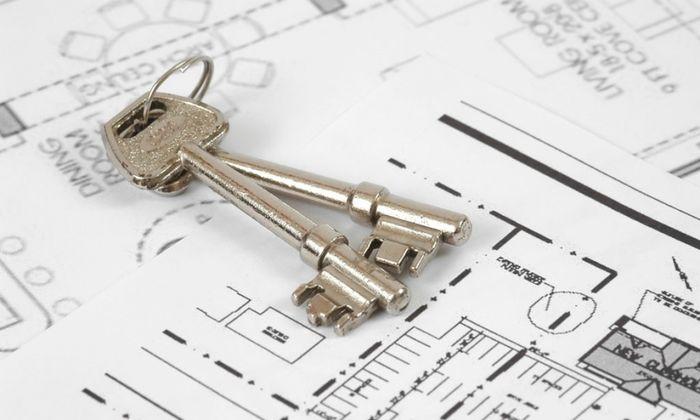 Законодательное регулирование субсидий на покупку жилья5c5b60955798d