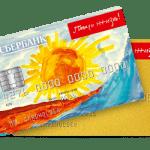 кредитная карта сбербанка виза классик условия5c5b609edbaf3