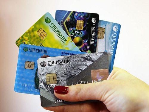 кредитные карточки5c5b60a5e2ec7