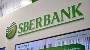 sberbank programmy5c5b60ad8d02e