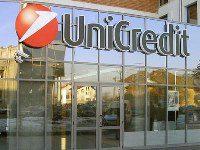 юникредит банк онлайн заявка на кредит наличными5c5b60c01a101