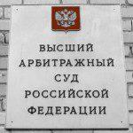 Высший суд защитил граждан, заключивших кредитный договор5c5b60c62ae06