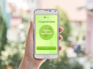 Как получить кредит Lime-zaim на карту5c5b60ce11f27