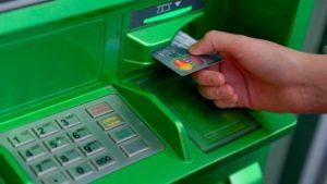 Снятие наличных в банкомате5c5b60edf1b1a