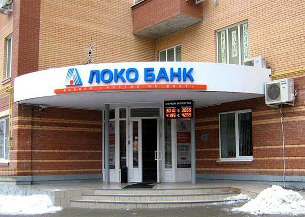 Здание банка5c5b612806b88
