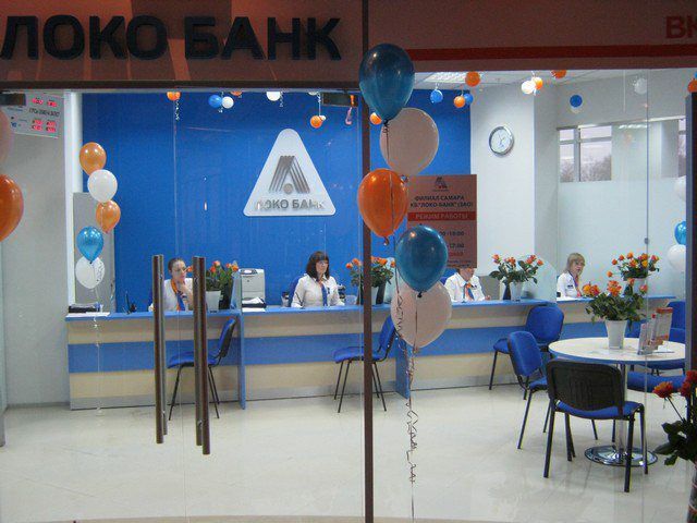 ЛокоБанк офис5c5b6126af139
