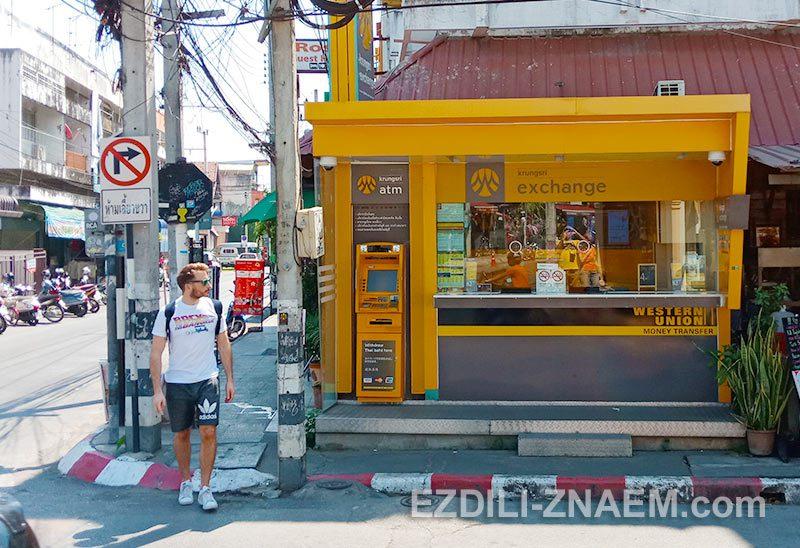Турист рядом с банкоматом и обменным пунктом в Таиланде5c5b6130a3e47