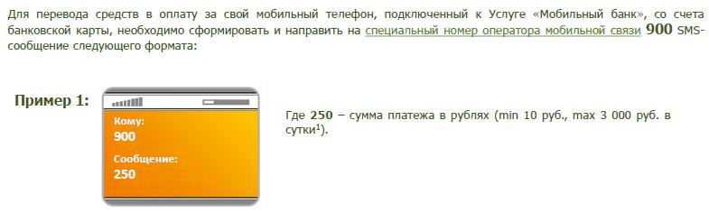 вариант 15c5b6164b2878