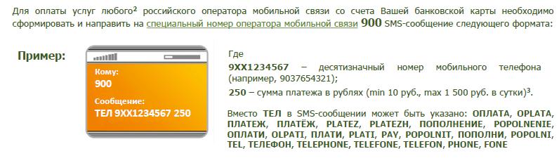 вариант 25c5b6165320a6