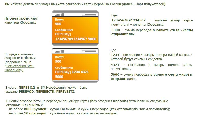 вариант 35c5b6165da78b