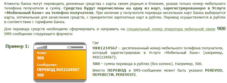 вариант 45c5b61666c7ab